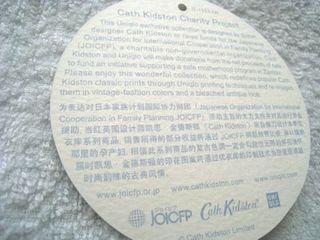 IMG_0127.JPG